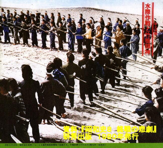 国民義勇隊 - Volunteer Fightin...