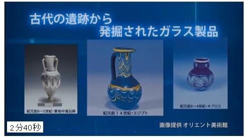 ガラス固化体説明図2分40秒.jpg