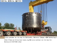 Ostrovets 1 core catcher 460 (AEM-Technologies).jpg
